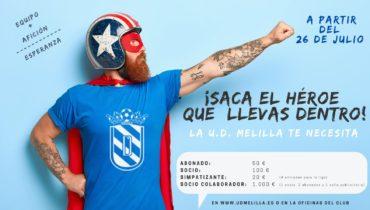 Arranca la campaña de socios y abonados de la UD Melilla